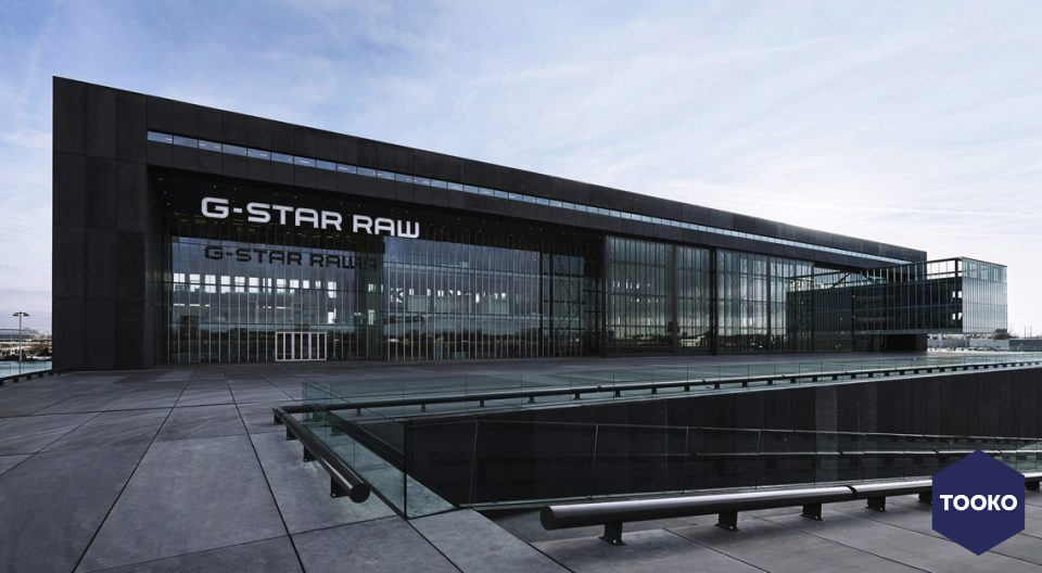 EeStairs - G Star HQ Amsterdam